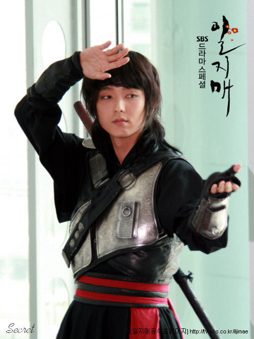 Iljimae-korean-dramas-6403628-500-667
