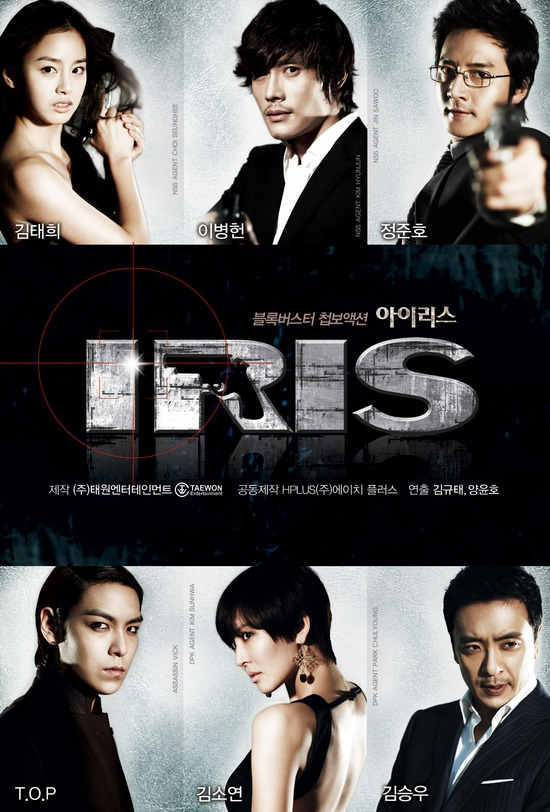 Download drama korea iris 1 sub indo
