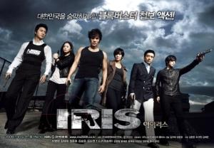 iris16