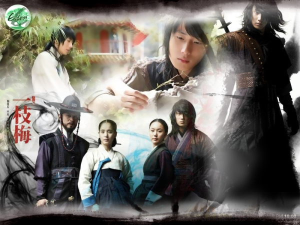 return-of-iljimae-wallpaper