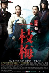 The-Return-of-Iljimae-01