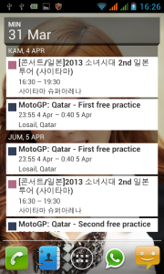 Screenshot_2013-03-31-16-26-03