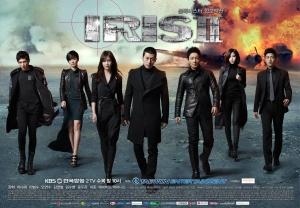 IRIS2-Poster-2