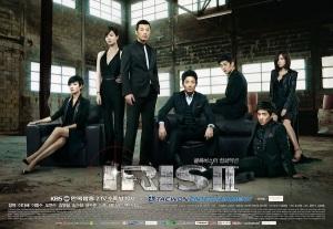 IRIS2-Poster-3