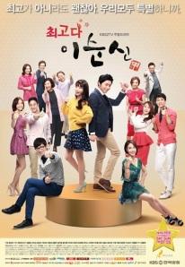 Lee-Soon-Shin-is-the-Best-05