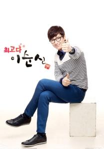 Lee-Soon-Shin-is-the-Best19