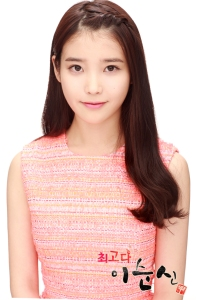 Lee-Soon-Shin-is-the-Best2