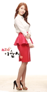 Lee-Soon-Shin-is-the-Best6