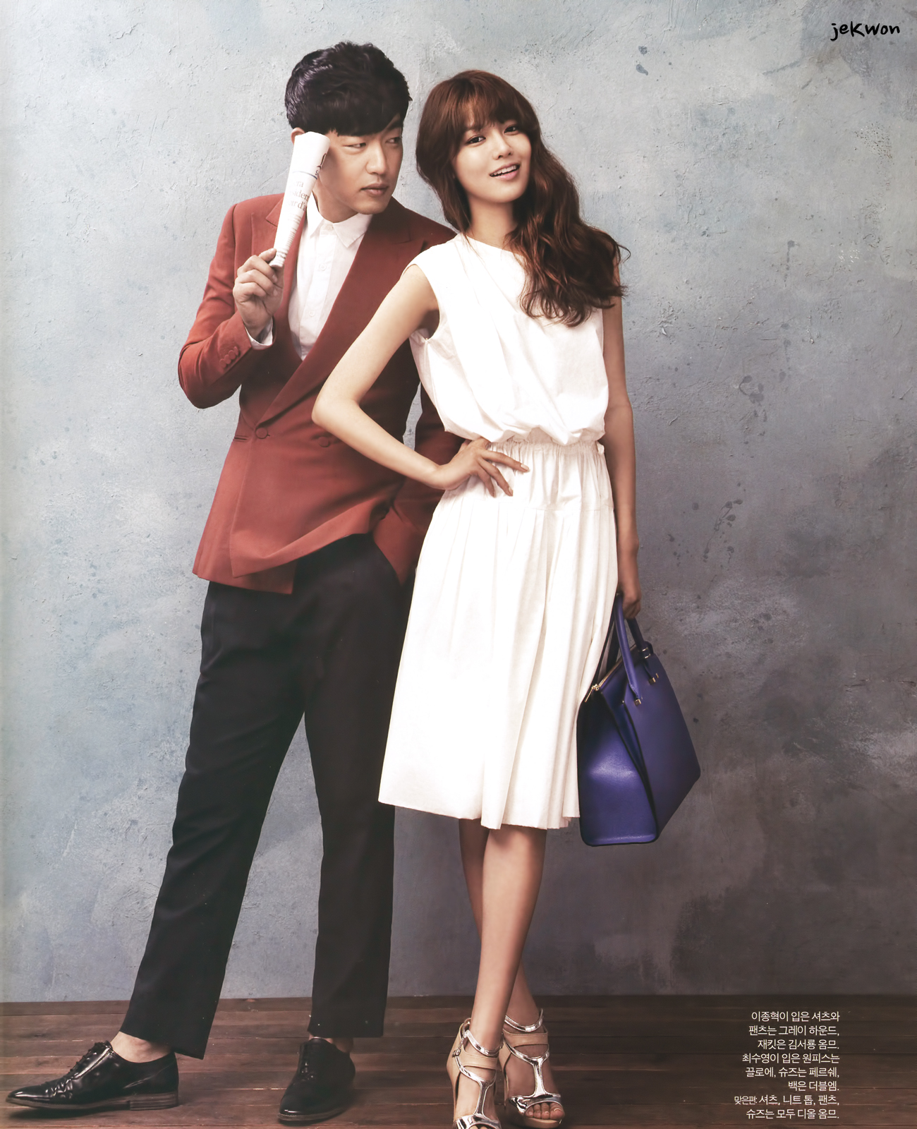 download lagu ost dating agency cyrano Lagu jessica snsd the one like you mp3 download dating agency cyrano ost  download lagu jessica snsd that one person ost.