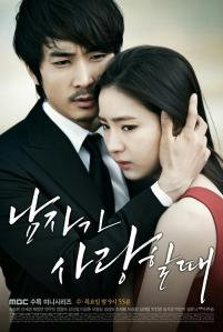 When-A-Man-Loves-Poster1