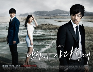 When-A-Man-Loves-Poster2