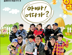 Xopo17_Front_Page_New